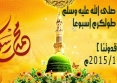 استعدادا لاحياء المولد النبوي اوقاف ...