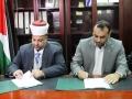 توقيع اتفاقية لترميم المخطوطات بين ...