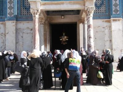 الادارة العامة للعمل النسائي واوقاف سلفيت تحتفلان بذكرى الاسراء والمعراج